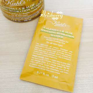 Kiehl's Calendula & Aloe Soothing Hydration Mask Trial Pack / Samples