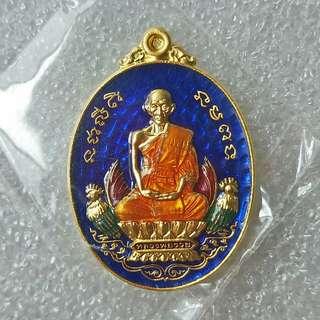 LP Ruay Wat Tako Rian Longya (thai amulet)