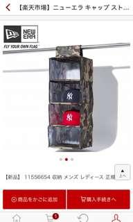 New era storage system woodland camo