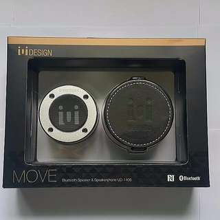 Brand new Bluetooth speaker and speakerphone Move UD-1406 , G Factory gift , g factory gift , ud1406 , g shock gifts , g shock premium gift