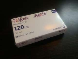 Telfast 退敏快 120mg 一盒20粒 可散買
