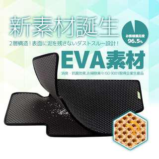 日本 輕量 抗菌 防水 防滑 高品質 雙層EVA塑膠地毯 黑色、卡奇及新款組色選擇 適合不同車款