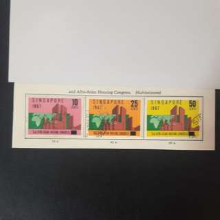 Singapore 1967 stamps