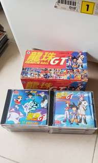 Dragon ball GT VCD Volume 1 to 20