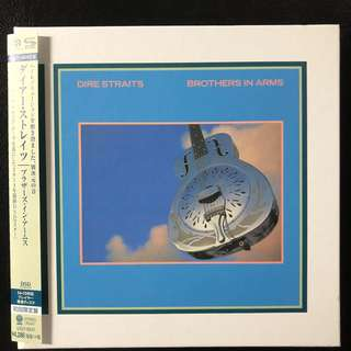 RARE Dire Straits Brother in Arms [SHM SACD] Made in Japan Limited Edition