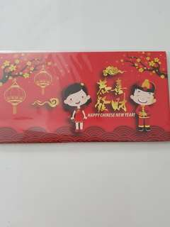 Fs red packet