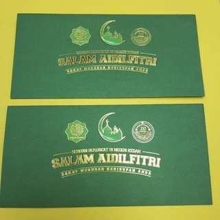 Angpao Packet Sampul Duit Raya Pusat Zakat Kedah