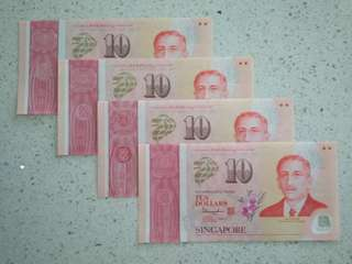 $10.00 note for sale
