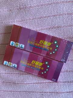 🚚 放大紫色隱眼 一盒130 二盒合購250