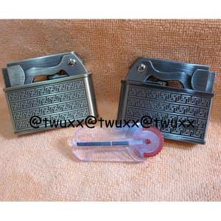 🚚 Briquet Jobon Vintage Lighter