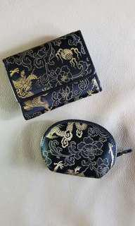 Anicent chinese style wallet/coins bag