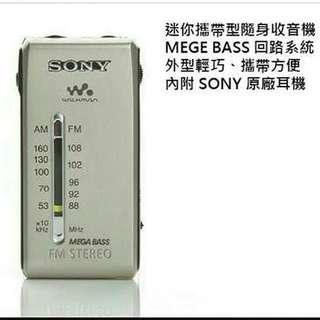 Sony SRF-S84 收音機
