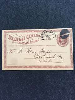 US 1875 1c Brown Liberty Postal Card, Unique Cork Killer, Philadelphia to Weissport Carbon County Pennsylvania, Keim Kennedy & Co