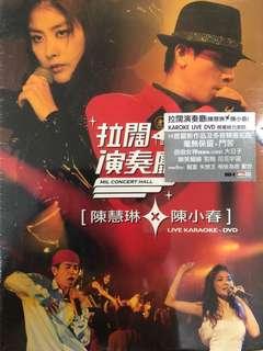 Live Karaoke DVD - 陈慧琳 X 陈小春 (New)