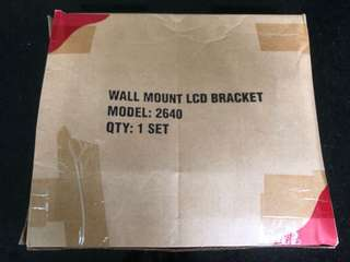 Wall mount LCD bracket
