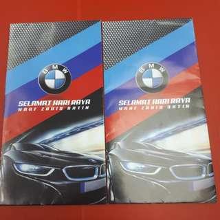 Angpao Packet Sampul Duit Raya BMW Car