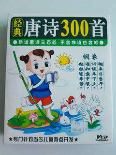 Chinese Poems 300