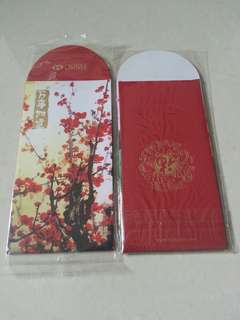HSBC Red Packets