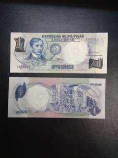 Philippines  1 peso 1978 issue