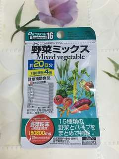 日本蔬菜丸 Mixed vegetable 排毒減肥