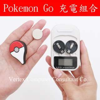 Pokemon Go Plus 充電組合, CR2032 Charger, 充電器 1 個, 充電池 4 粒
