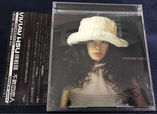 徐若瑄 不敗的戀人 CD