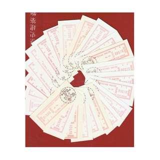 2005-0512-RED LABEL-香港紅一角(65至138)共28枚-特別印-金魚