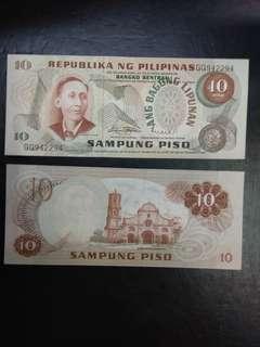 Philippines 10 pesos