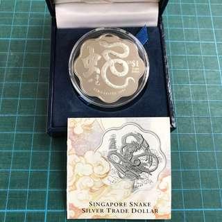 2001 Silver trade dollar