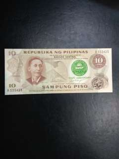 Philippines 10 pesos banknnote society of the philippines 10th anniversary