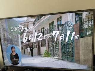 LG 50吋 電視機 50LA6200 3D LED TV