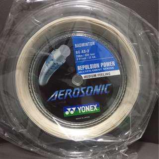 Yonex Aerosonic BGAS 200 Meters