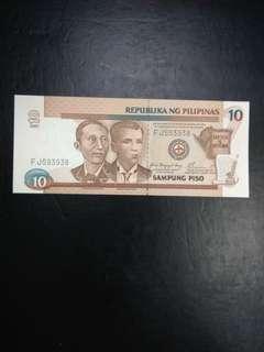 Philippines 10 pesos 2001 issue