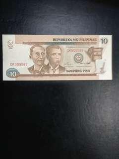Philippines 10 pesos 1998 issue