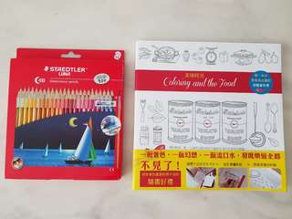 《Coloring and the Food》+ STAEDTLER LUNA watercolour pencils (48)