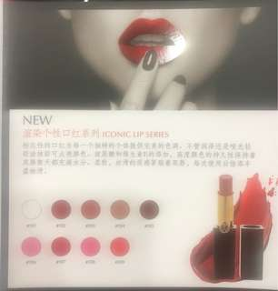 Lipstick with Hyaluronic Acid