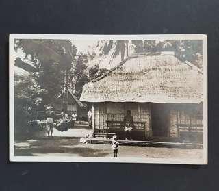 Early 1900's Javaese postcard Native village