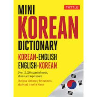 Tuttle Mini Korean English Dictionary