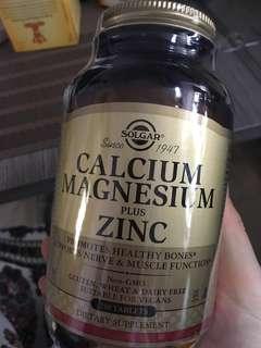Solgar, Calcium Magnesium Plus Zinc, 250 Tablets 鈣鎂鋅