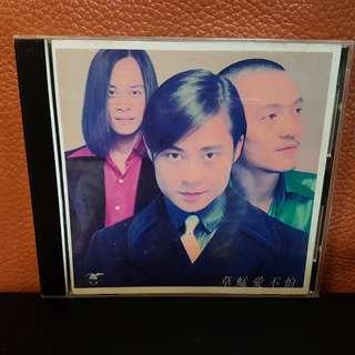 CD》草蜢 - 爱不怕