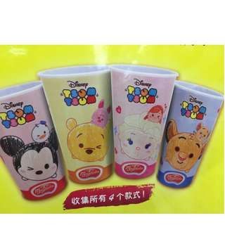 Disney Tsum Tsum Tumblers (4 in a set for $9)