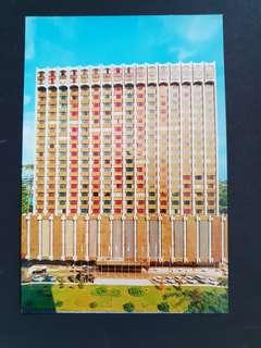 Singapore 1970's postcard Hyatt Hotel