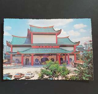 Singapore 1970's postcard of Shiong Lim Temple