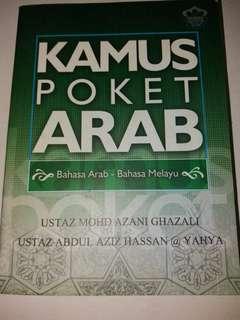 Free Kamus poket arab