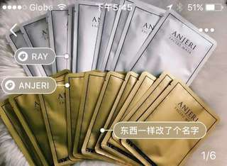 RAY facial mask 10pcs in1 one box 5- silver