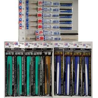 Tamiya Modeling Brushes HF HG Pro II series
