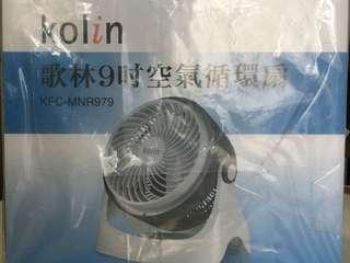 🚚 KOLIN 歌林9吋空氣循環扇KFC-MNR979