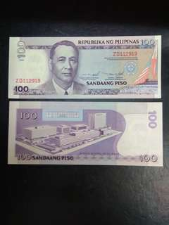 Philippines 100 pesos piso 1998 issue red serial num
