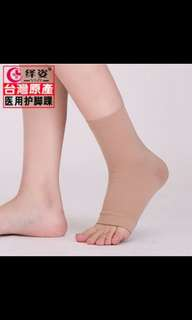 Medical ankle foot wrist protector