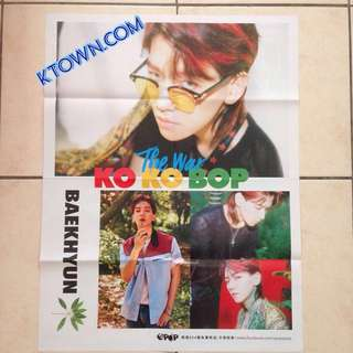 [READY STOCK] EXO Baekhyun The War Kokobop Folded Poster